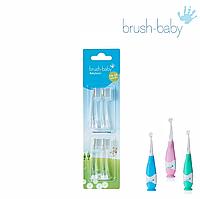 Змінні насадки (18-36 месяцев) для зубної щітки BabySonic (0-3 роки), 4 шт