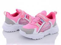 Кроссовки TomWins для девочки, розового цвета. Размер 31-35