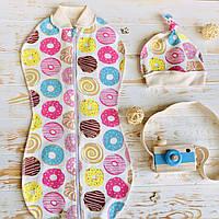 Трикотажная евро пеленка кокон для новорожденных для немовлят на молнии в комплекте с шапочкой (8059LUK)