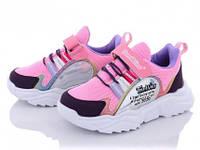 Кроссовки TomWins для девочки, розового цвета. Размер 26-30.