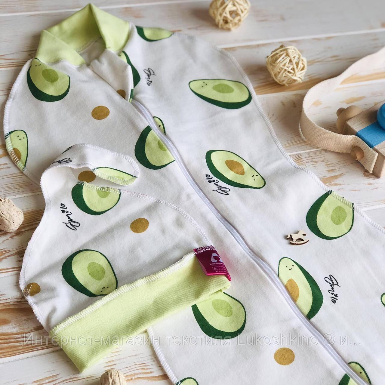 Трикотажная евро пеленка кокон для новорожденных для немовлят на молнии в комплекте с шапочкой (8061LUK)