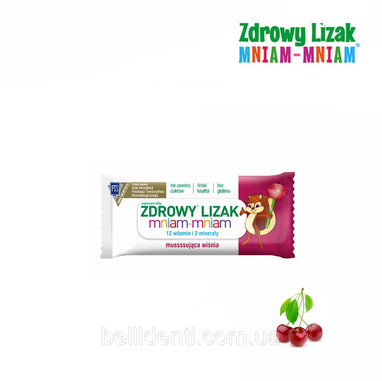 """Леденец Zdrowy Lizak """"Mniam-Mniam"""" (вишня), 1 шт"""