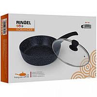Сковорода Глубокая Мраморная 26 см RINGEL Koriander RG-1107-26