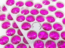 Стразы пришивные Риволи (круг) d10 мм Fuchsia (малиновый), стекло