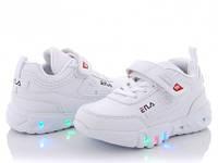 Белые детские кроссовки BBT-LED, белого цвета. Размер 26-31,