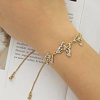 Красивый браслет с бабочками Цвнт золото Бижутерия в подарок девушке, фото 1