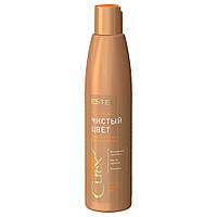 """Бальзам для мідних відтінків волосся """"Чистий колір"""" Estel Professional Curex Color Intense 250 мл (4606453024578)"""