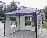 Павильон Шатер с тремя стенками тент размер палатка 3 х 3 м водостойкая.