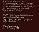 Спрей-антисептик для рук антибактериальный санитайзер ваниль PocketBac Washyourbody 50 мл, фото 2