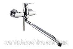 KRM Main-C070 смеситель для ванни (к.35)