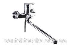 KRM Odra-C070 смеситель для ванни (к.40)