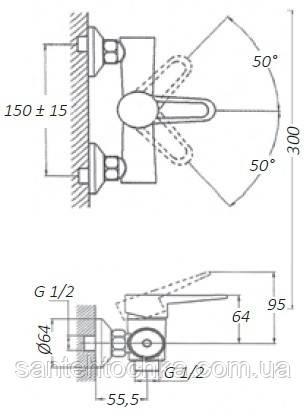KRM Elbe-C050 змішувач для душу (к. 35), фото 2