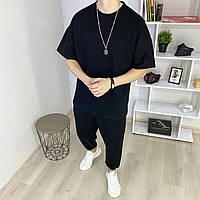 Комплект мужской Спортивные штаны + Футболка Oversize черный | Спортивный костюм мужской летний ЛЮКС качества