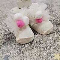 Нарядные Носки белые с игрушкой для девочки 0-6 мес 0607