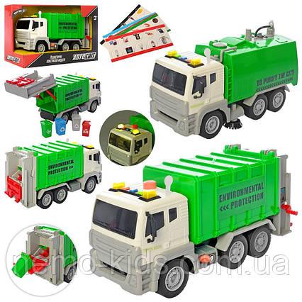 СпецМашина мусоровоз, АвтоСвіт, размером 30см