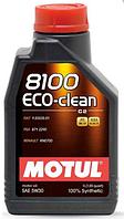 Синтетическое моторное масло Motul (Мотюль) 8100 Eco-clean 5W-30 1л.