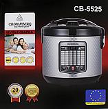 Мультиварка с фритюрницей Crownberg CB 5525 (45 программ, 5 л.) 860Вт, фото 8