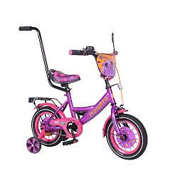 """Велосипед TILLY Monstro 12"""" 2-х колісний purple, pink зі дзвінком з ручним гальмом T-212211"""