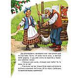 Кращі українські казки Коза - дереза Вид: Школа, фото 3