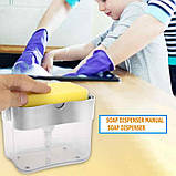 Органайзер для мочалок з мильницею і дозатором натискна Soap Pump Sponge Caddy, фото 4