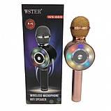 Караоке мікрофон Wster WS-669 бездротовий мікрофон з вбудованим динаміком (USB, microSD, AUX, Bluetooth), фото 3