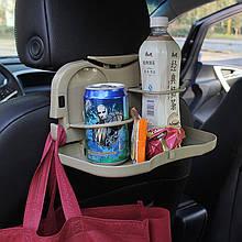 Складаний столик в машину для напоїв, Автомобільний тримач напоїв