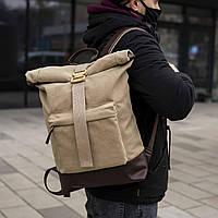 Рюкзак мужской городской  Roll top STRELA бежевый, мужской рюкзак городской роллтоп, Рюкзак ролл canvas