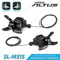 Shimano SL-M315 Altus Комплект переключателей манеток шифтеры на 21 скорость левая 3 и правая 7