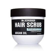 Скраб для кожи головы и волос Hair Scrub Argan Oil Mr.SCRUBBER