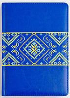 Ежедневник Leo Planner A5 дат. Folklore синий , фото 1