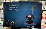 Диспенсер для води zsw-c06, фото 4