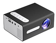 Побутовий світлодіодний проектор T300