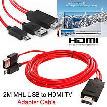 Кабель HDTV - hd tv - hdmi кабель Samsung