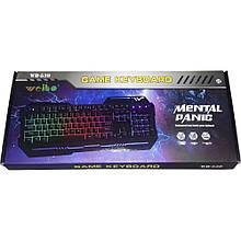 Ігрова клавіатура WB-539