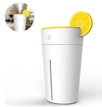 Зволожувач повітря Elite Lemon Humidifier (EL-544-1)