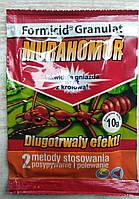 Мурахомор 10г гранули від мурах, фото 1