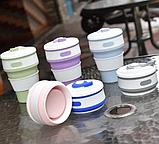 Складна силіконова термо-чашка з кришкою 350мл Collapsible, фото 3