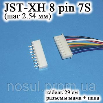JST-XH 8 pin 7S (шаг 2.54 мм) разъем папа+мама кабель 29 см (iMAX B6 7.4v LiPo для балансиров)