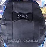 Авточохли на Ford C-Max 2002-2010 Nika Форд С-max, фото 3