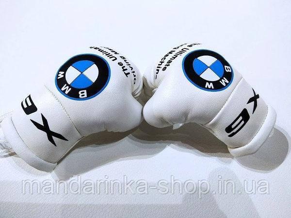 Перчатки боксерские белые, мини сувенир подвеска в авто BMW X6