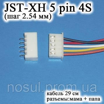 JST-XH 5 pin 4S (шаг 2.54 мм) разъем папа+мама кабель 29 см (iMAX B6 7.4v LiPo для балансиров)