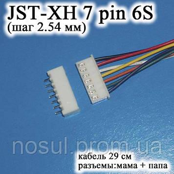 JST-XH 7 pin 6S (шаг 2.54 мм) разъем папа+мама кабель 29 см (iMAX B6 7.4v LiPo для балансиров)