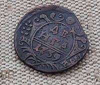 "Старинная монета ""Денга"" 1739 г. Анна Иоановна, фото 1"