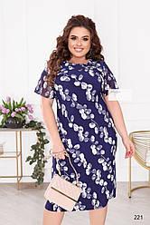 Классическое женское платье батал с цветочным принтом . Размеры с 54 по 62