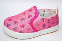 Детские слипоны кеды С.Луч розового цвета. Размер 25 - 30.