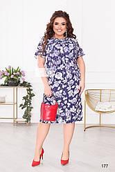 Синее Платье батал с шифоновой накидкой и абстрактным  набивным принтом. Размеры с 54 по 62