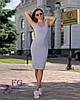 Платье - майка на бретелях серое 044