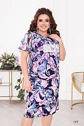 Стильное Платье батал с шифоновой накидкой и абстрактным  набивным принтом. Размеры с 54 по 62