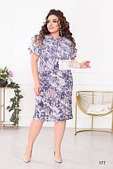 Праздничное Платье батал с шифоновой накидкой и цветочным принтом. Размеры с 54 по 62