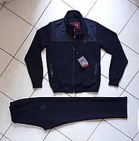 Спортивный костюм мужской турецкий темно-синий прогулочный